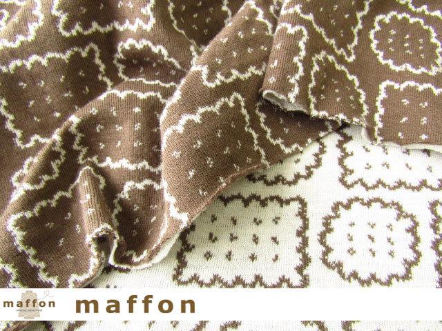 【 maffon (マフォン) 】 約75cm幅 リバーシブルジャガード接結ニット 『 クッキーボックス柄 』  ブロンズ/アイボリー