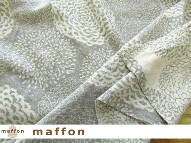 【 maffon (マフォン) 】  4回目の再入荷!約75cm幅 リバーシブルジャガード接結ニット 『 ダリア柄 』 杢グレー/アイボリー