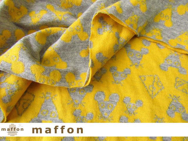 【 maffon (マフォン) 】 約75cm幅 リバーシブルジャガード接結ニット 『 マウス柄 』 杢グレー/イエロー