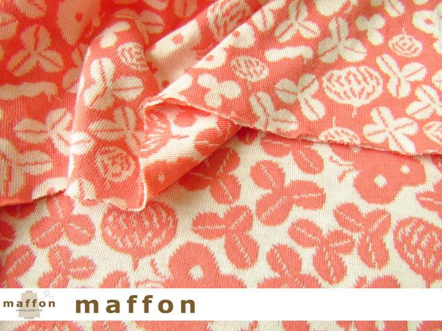 【 maffon (マフォン) 】 約75cm幅 リバーシブルジャガード接結ニット 『花とちょうちょ柄 』  アプリコットオレンジ/アイボリー