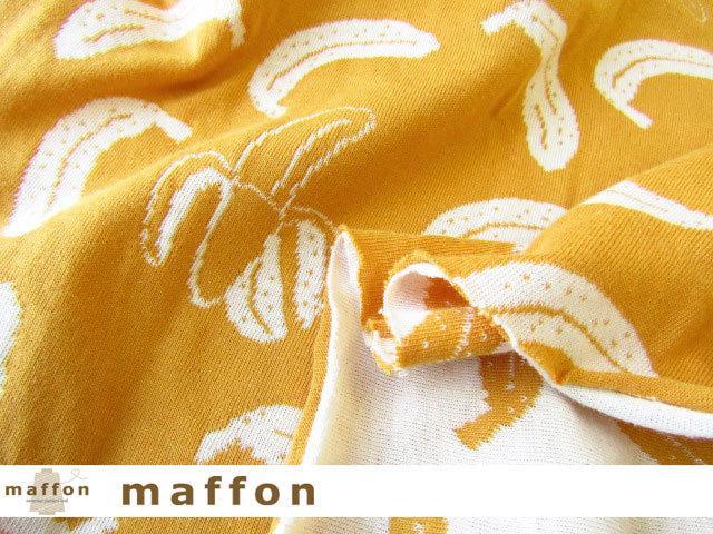 【 maffon (マフォン) 】 約75cm幅 リバーシブルジャガード接結ニット 『 バナナ柄 』  ターメリック/アイボリー