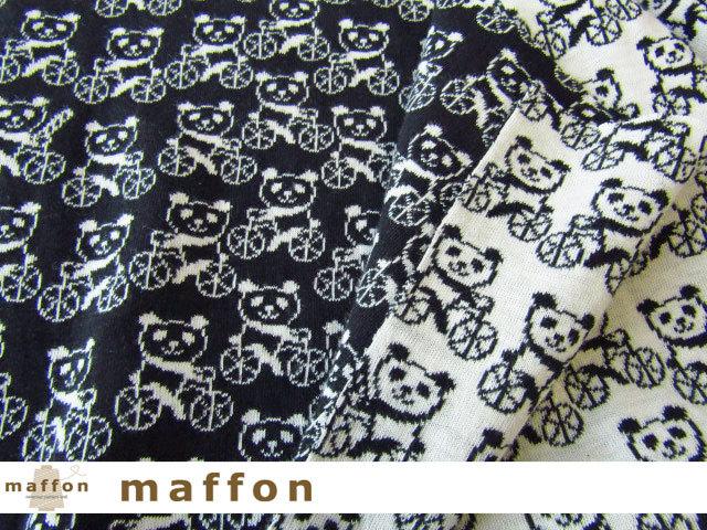 【 maffon (マフォン) 】 約75cm幅 リバーシブルジャガード接結ニット 『 サイクリングパンダ柄 』 黒/アイボリー