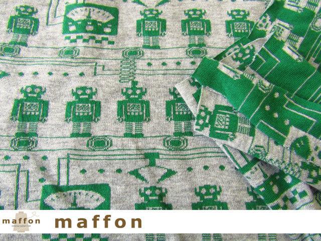 【 maffon (マフォン) 】 約75cm幅 リバーシブルジャガード接結ニット 『 ロボット柄 』 杢グレー/ビリジアン