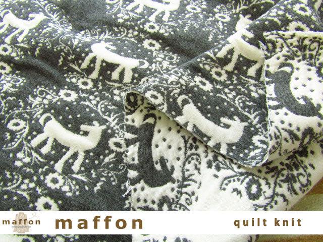 【 maffon (マフォン) 】 約80cm幅 リバーシブルジャガードキルトニット 『 ウィンターホース柄 』 ダーク杢グレー/アイボリー