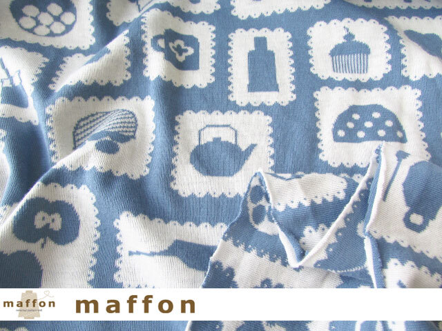 【 maffon (マフォン) 】 約75cm幅 リバーシブルジャガード接結ニット 『 キッチン柄 』  デニム/アイボリー