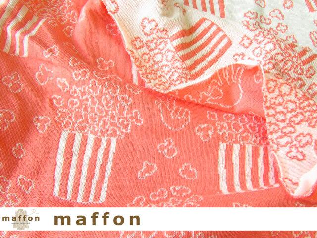 【 maffon (マフォン) 】 約75cm幅 リバーシブルジャガード接結ニット 『 ポップコーン柄 』  フラミンゴ/アイボリー