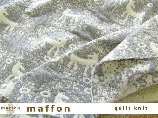 【 maffon (マフォン) 】 約80cm幅 リバーシブルジャガードキルトニット 『 ウィンターホース柄 』 杢グレー/アイボリー