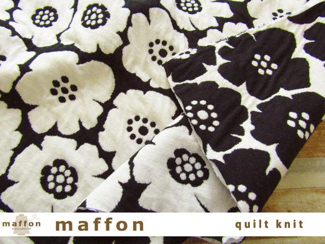 【 maffon (マフォン) 】 約70cm幅 リバーシブルジャガードキルトニット 『 アネモネ柄 』 黒/アイボリー