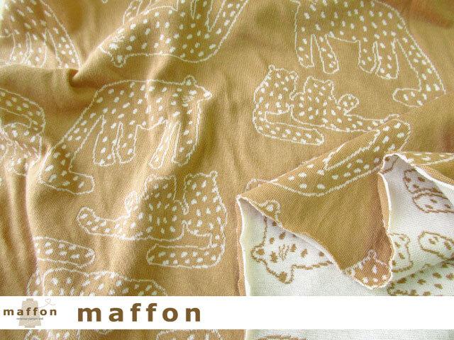 【 maffon (マフォン) 】約75cm幅 リバーシブルジャガード接結ニット 『 ホワイトパンサー柄 』 くるみ/アイボリー