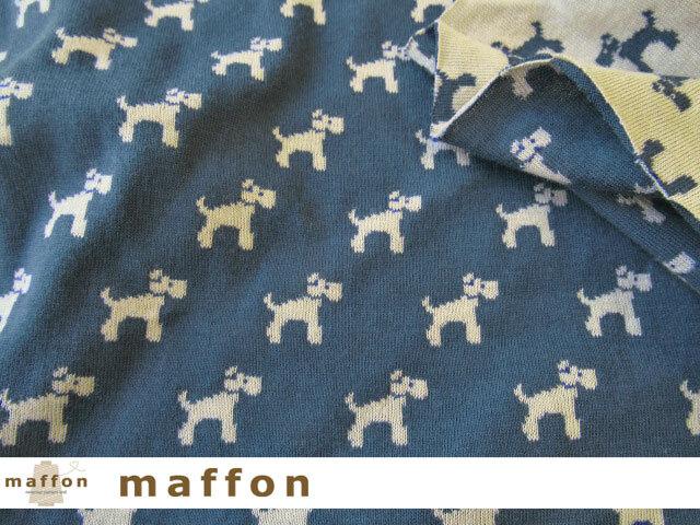 【 maffon (マフォン) 】 約75cm幅 リバーシブルジャガード接結ニット 『 テリア柄 』 ダルブルー/ベージュ