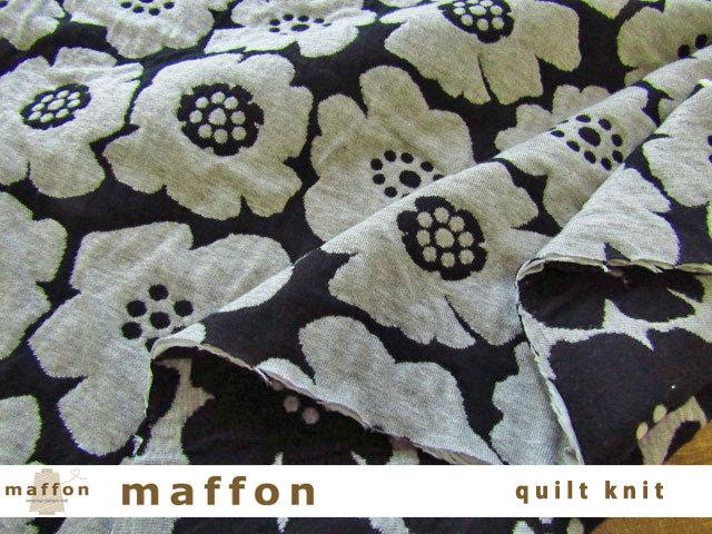 【 maffon (マフォン) 】 約70cm幅 リバーシブルジャガードキルトニット 『 アネモネ柄 』 黒/杢グレー
