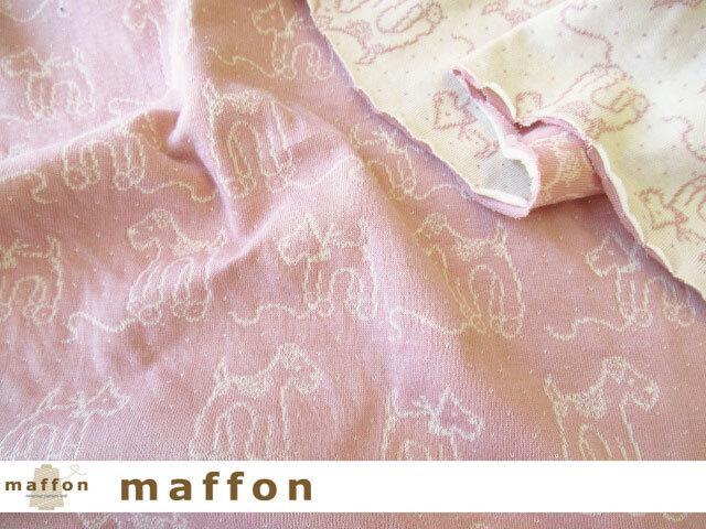 【 maffon (マフォン) 】約75cm幅 リバーシブルジャガード接結ニット 『 プルトイ柄 』 フレンチローズ/アイボリー