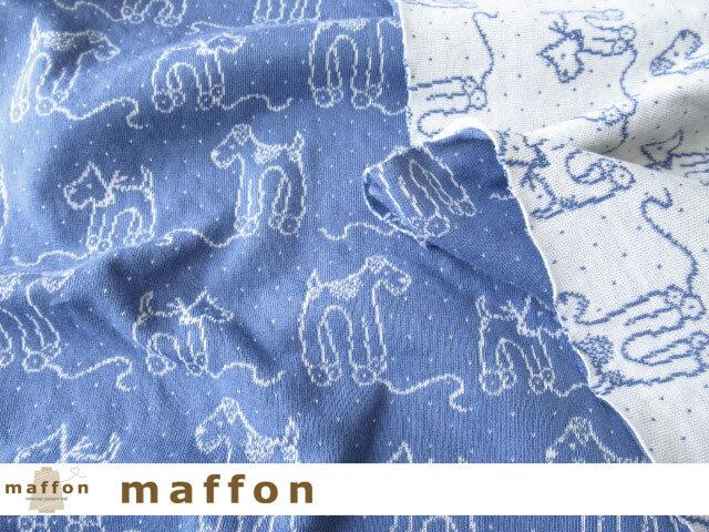 【 maffon (マフォン) 】約75cm幅 リバーシブルジャガード接結ニット 『 プルトイ柄 』 デニム/アイボリー