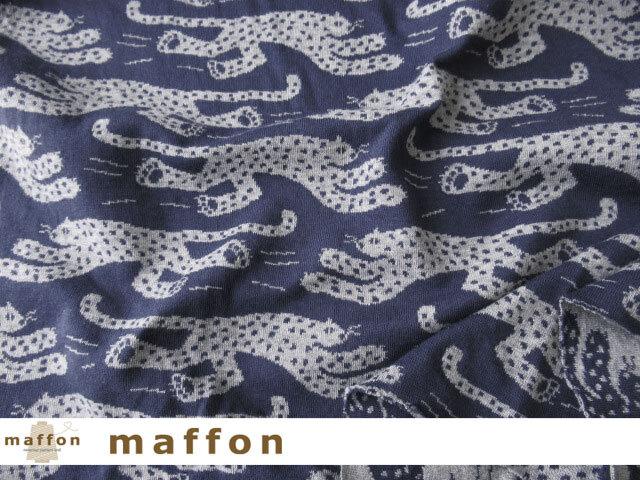 【 maffon (マフォン) 】約75cm幅 リバーシブルジャガード接結ニット 『 ジャガー柄 』 ダルブルー/杢グレー