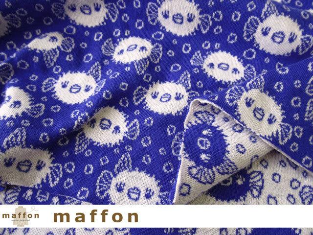 【 maffon (マフォン) 】約75cm幅 リバーシブルジャガード接結ニット 『 ハリセンボン柄 』 ブルー/ピンクベージュ