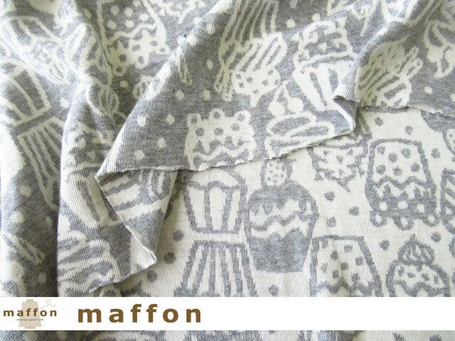 【 maffon (マフォン) 】 約75cm幅 リバーシブルジャガード接結ニット 『 カップケーキ柄 』  杢グレー/アイボリー