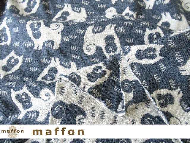 【 maffon (マフォン) 】約75cm幅 リバーシブルジャガード接結ニット 『おさんぽびより柄 』 杢デニム/アイボリー