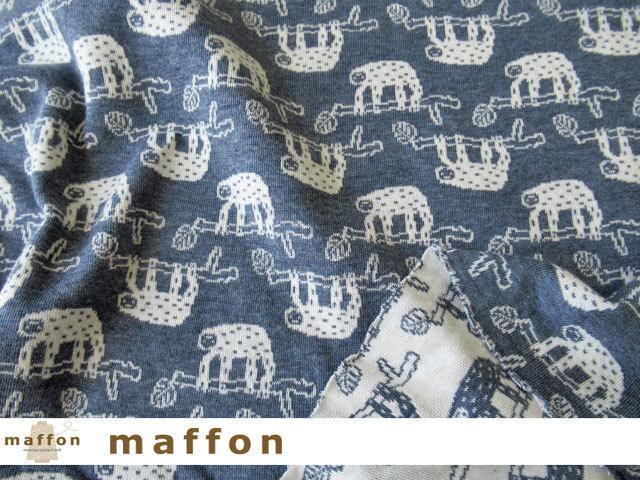 【 maffon (マフォン) 】約75cm幅 リバーシブルジャガード接結ニット 『スロースロー柄 』 杢デニム/アイボリー