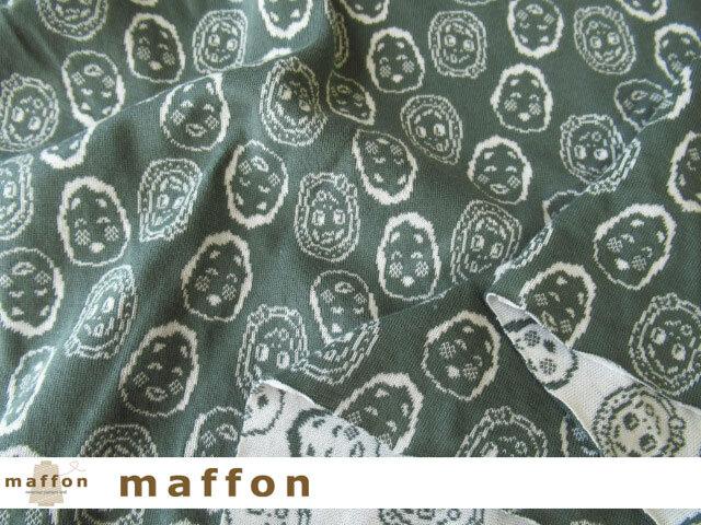 【 maffon (マフォン) 】約75cm幅 リバーシブルジャガード接結ニット 『ボーイズ&ガールズ柄 』 パイングリーン/アイボリー