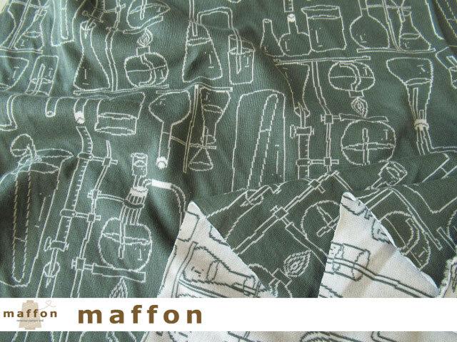 【 maffon (マフォン) 】約75cm幅 リバーシブルジャガード接結ニット 『実験道具くんたち柄 』 パイングリーン/アイボリー