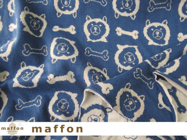 【 maffon (マフォン) 】約75cm幅 リバーシブルジャガード接結ニット 『シバーヌ柄 』 ジェイブルー/ベージュ