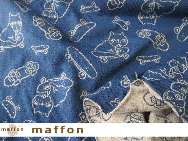 【 maffon (マフォン) 】約75cm幅 リバーシブルジャガード接結ニット 『スケボー犬まる柄 』 ジェイブルー/ベージュ