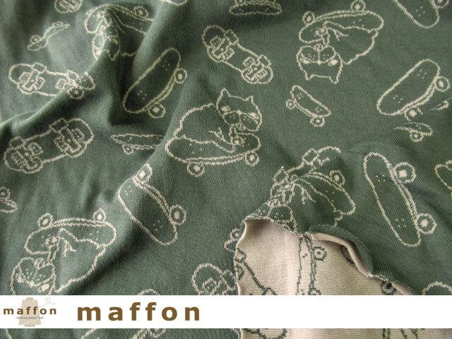 【 maffon (マフォン) 】約75cm幅 リバーシブルジャガード接結ニット 『スケボー犬まる柄 』 パイングリーン/カシミヤ