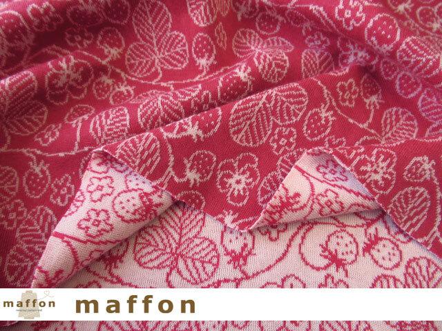 【 maffon (マフォン) 】 約75cm幅 リバーシブルジャガード接結ニット 『 ワイルドストロベリー柄 』  ルージュ/フレンチローズ