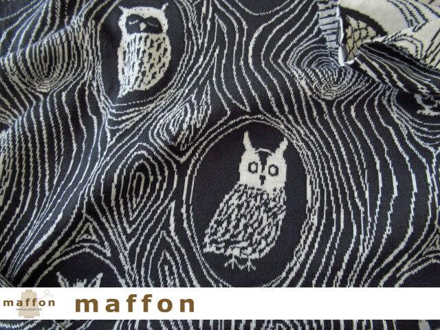 【 maffon (マフォン) 】約75cm幅 リバーシブルジャガード接結ニット 『ふくろう柄 』 ダークチャコール/アイボリー