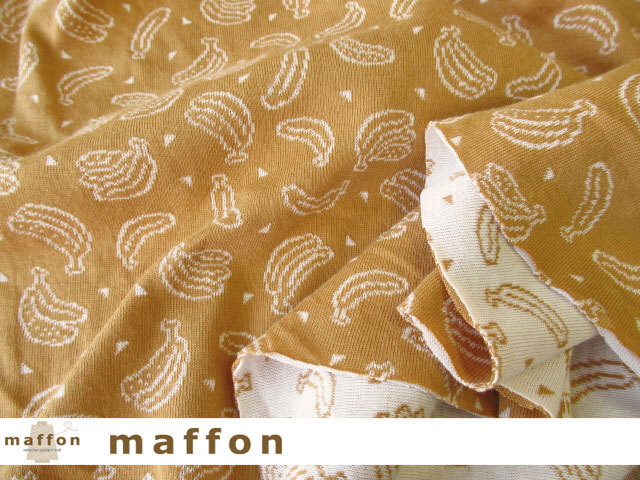 【 maffon (マフォン) 】 約75cm幅 リバーシブルジャガード接結ニット 『 ミニバナナ柄 』  コルク/アイボリー