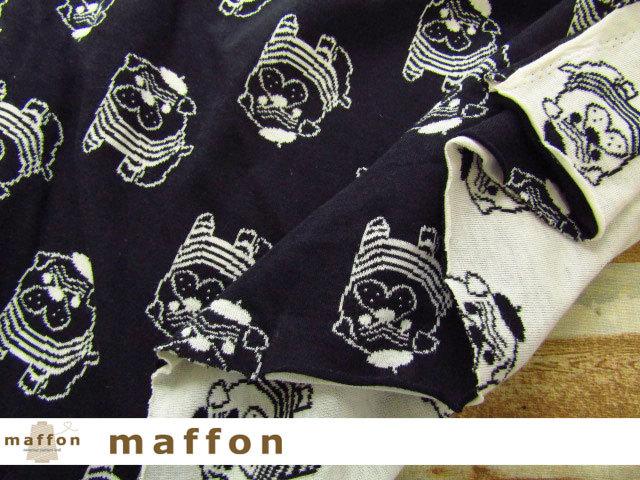 【 maffon (マフォン) 】 5回目の再入荷! 約75cm幅 リバーシブルジャガード接結ニット 『 パグ柄 』 黒/アイボリー