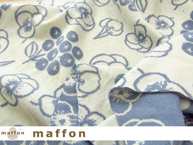 【 maffon (マフォン) 】 約75cm幅 リバーシブルジャガード接結ニット 『 パンジー柄 』 デニム/アイボリー