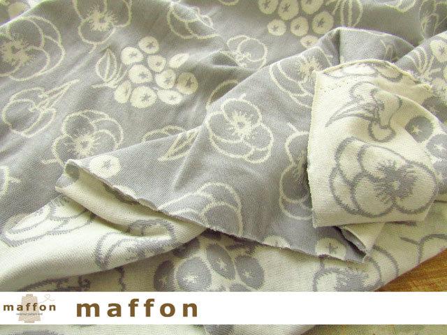 【 maffon (マフォン) 】 約75cm幅 リバーシブルジャガード接結ニット 『 パンジー柄 』 アッシュ/アイボリー