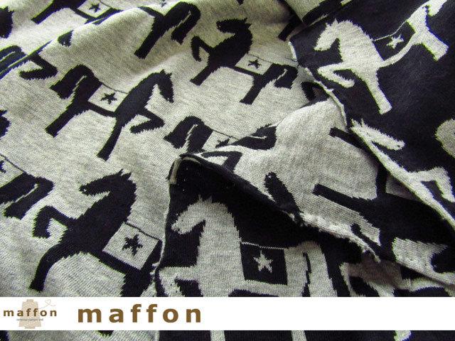 2回目の再入荷!【 maffon (マフォン) 】 約75cm幅 リバーシブルジャガード接結ニット 『 馬柄 』 黒/杢グレー