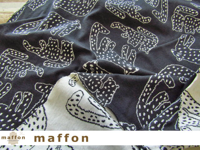 【 maffon (マフォン) 】 約75cm幅 リバーシブルジャガード接結ニット 『 ホワイトパンサー柄 』 ダークチャコール/アイボリー