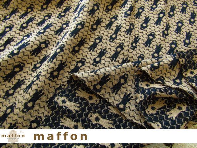 【 maffon (マフォン) 】 約75cm幅 リバーシブルジャガード接結ニット 『 ラッコ柄 』  ネイビー/くるみ