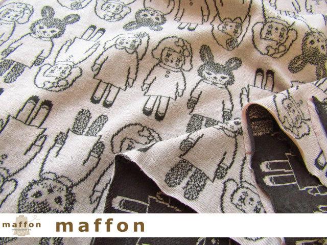 【 maffon (マフォン) 】 約75cm幅 リバーシブルジャガード接結ニット 『 アンティークドール柄 』 エボニー/フレンチピンク