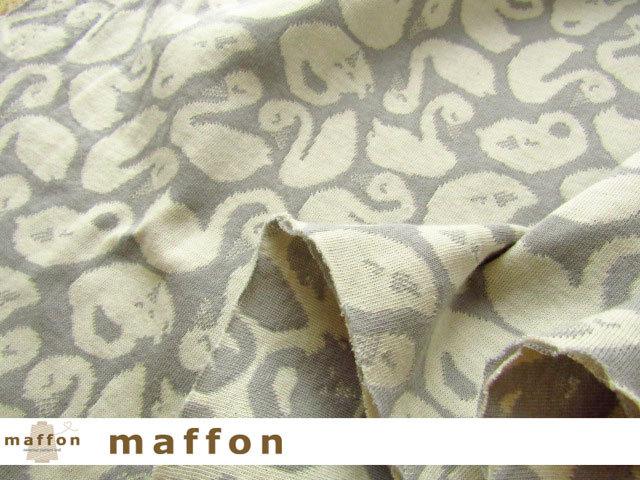 【 maffon (マフォン) 】 約75cm幅 リバーシブルジャガード接結ニット 『 スワン柄 』 アッシュ/アイボリー