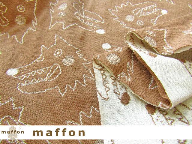 【 maffon (マフォン) 】 約75cm幅 リバーシブルジャガード接結ニット 『 おおかみ柄 』 ウォルナット/アイボリー