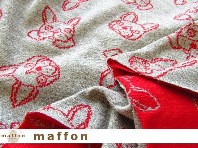 【 maffon (マフォン) 】約75cm幅 リバーシブルジャガード接結ニット 『 フレンチブル柄 』 杢グレー/赤