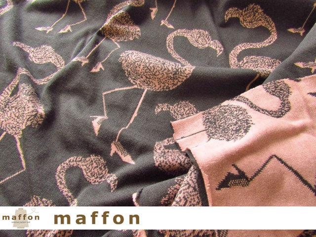 【 maffon (マフォン) 】 約75cm幅 リバーシブルジャガード接結ニット 『 ハイヒールフラミンゴ柄 』 エボニー/ワイルドローズ