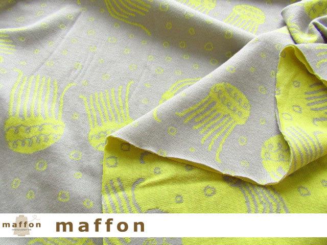 【 maffon (マフォン) 】 約75cm幅 リバーシブルジャガード接結ニット 『 ジェリーフィッシュ柄 』 レモン/アッシュ