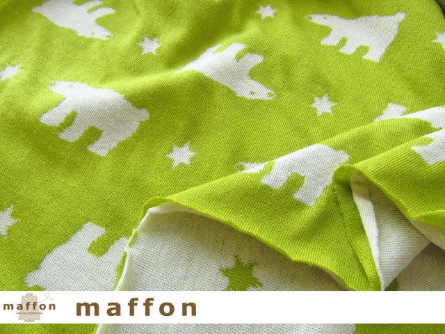 【 maffon (マフォン) 】 約75cm幅 リバーシブルジャガード接結ニット 『 しろくま柄 』 青りんご/アイボリー