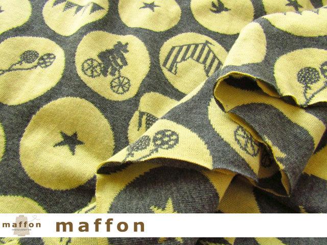 【 maffon (マフォン) 】 約75cm幅 リバーシブルジャガード接結ニット 『 サーカス柄 』 ダーク杢グレー/イチョウ