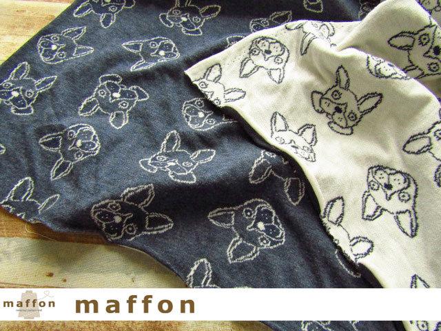 5回目の再入荷! 【 maffon (マフォン) 】約75cm幅 リバーシブルジャガード接結ニット 『 フレンチブルドッグ 』 杢ネイビー/アイボリー