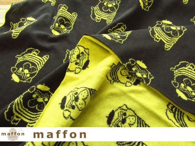 3回目の再入荷!【 maffon (マフォン) 】 約75cm幅 リバーシブルジャガード接結ニット 『 パグ柄 』 チャコール/レモン