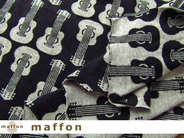 3回目の再入荷! 【 maffon (マフォン) 】 約75cm幅 リバーシブルジャガード接結ニット 『 ギター柄 』  黒/杢グレー