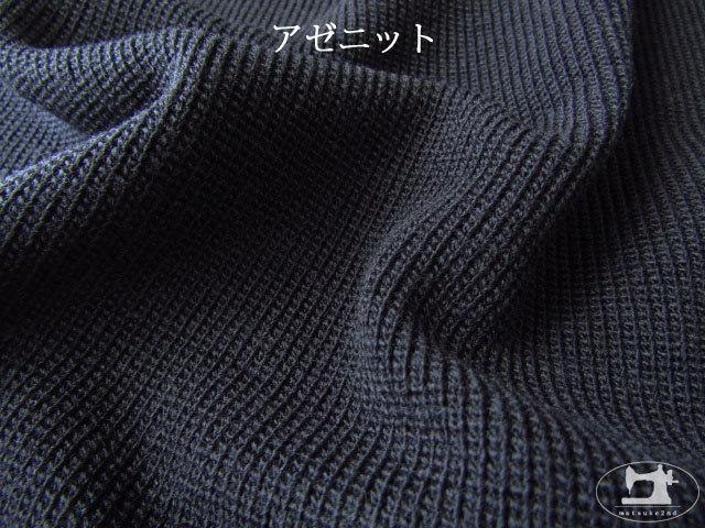 【メーカー放出反】  アゼニット ダークネイビー