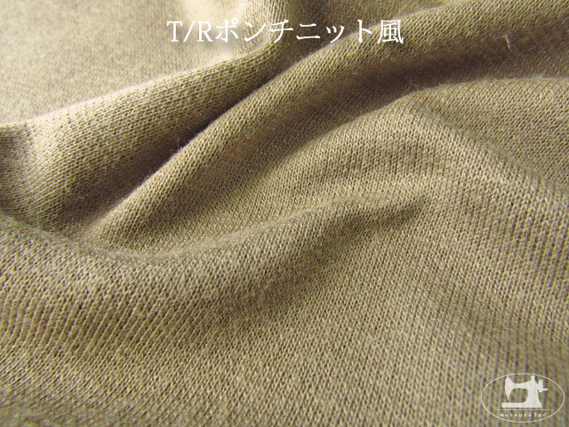 【メーカー放出反】  T/Rポンチニット風 スモーキーイエローベージュ