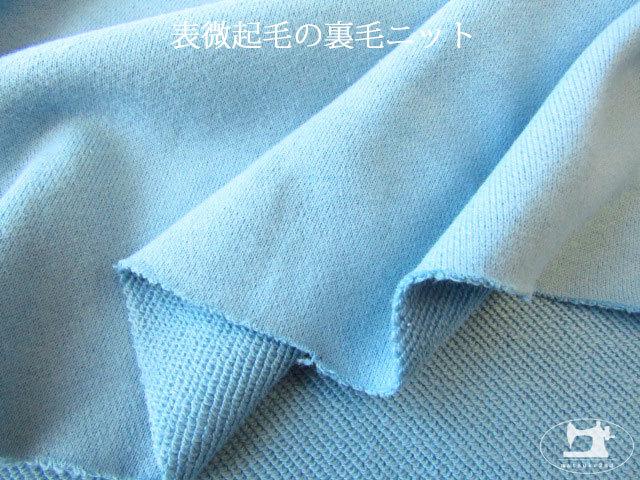 【メーカー放出反】  表微起毛の裏毛ニット ライトブルー